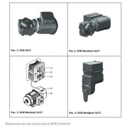 Какой мотор-редуктор выбрать для конвейера?
